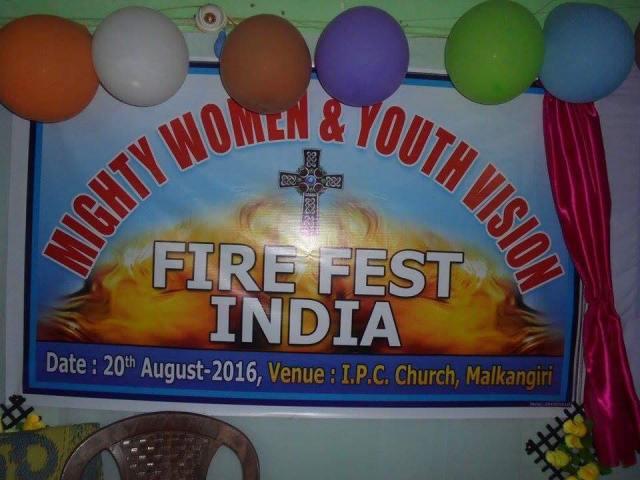 Fire Fest Geeta 1